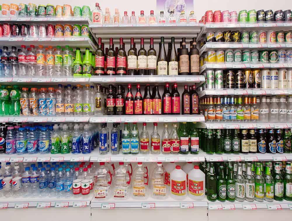 xu-zhen-supermarket