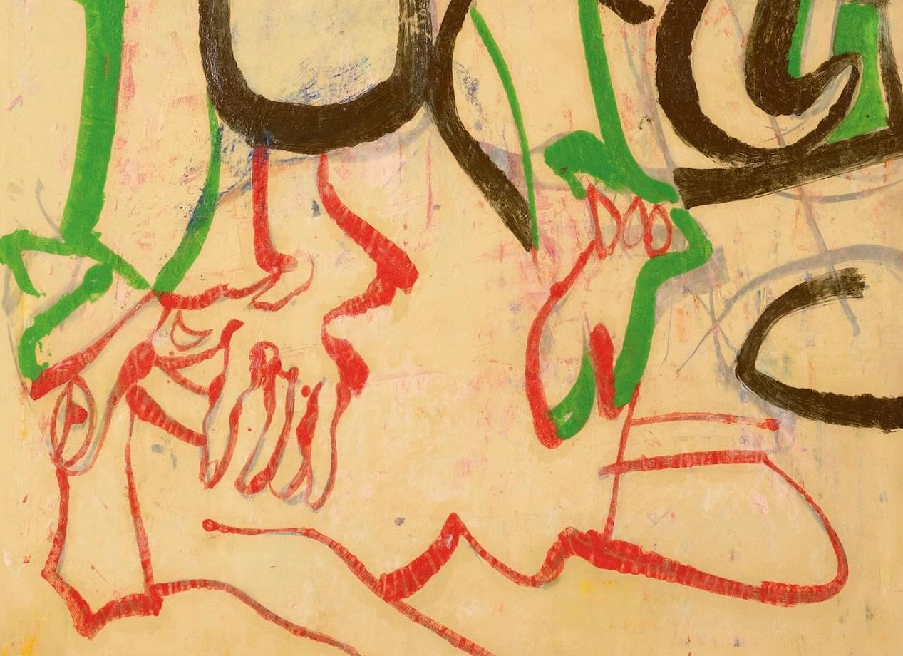 How Discretion Can Cause Doubt: A Case Study of de Kooning's Torso of a Man